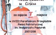 20180115(3)